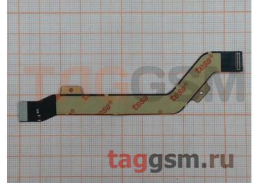 Шлейф для Xiaomi Mi A2 основной