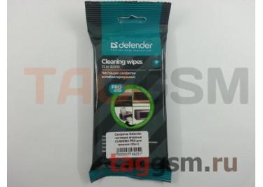 Салфетки Defender чистящие влажные CLN30303 PRO для экранов (20шт)