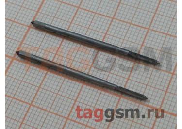 Метчик М1,4x0,3  Р18 (ГОСТ 3266-81) (2шт)