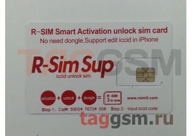 R-SIM Supreme