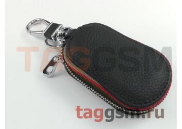 Чехол для автомобильных ключей Nissan (кожа) (черный) тип 3