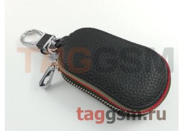 Чехол для автомобильных ключей Citroen (кожа) (черный) тип 3