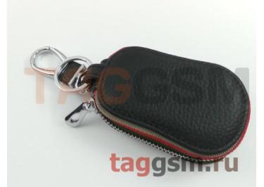 Чехол для автомобильных ключей Hundai (кожа) (черный) тип 3