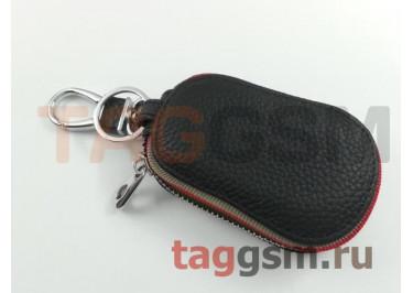 Чехол для автомобильных ключей Kia (кожа) (черный) тип 3
