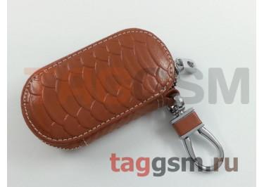 Чехол для автомобильных ключей (кожа) (коричневый)