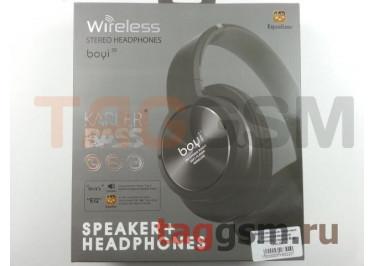 Беспроводные наушники (полноразмерные Bluetooth) (серый) Boyi boyi-30