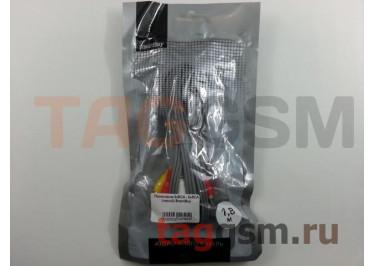 Переходник 3xRCA - 3xRCA (серый) SmartBuy