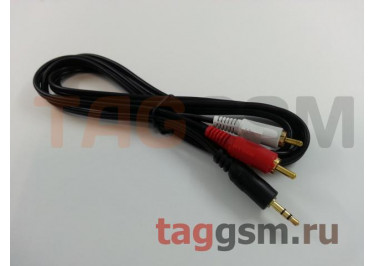 Переходник Jack 3,5mm (m) - 2xRCA (m) (черный) (1.5м)  Atcom