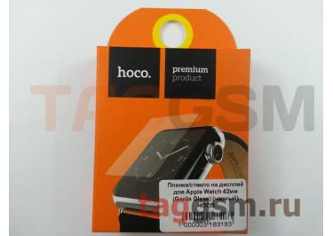 Пленка / стекло на дисплей для Apple Watch 42мм (Gorila Glass) (черный) HOCO