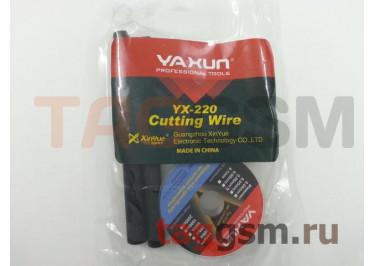 Жгут (струна) для разборки сенсорных модулей 0,06мм 100м (золото) + пласт. ручки YAXUN YX-220