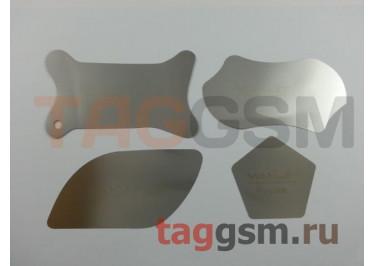 Набор медиаторов Yaxun YX-7B / 8B / 9B / 10B для вскрытия телефонов (металл, гибкий)