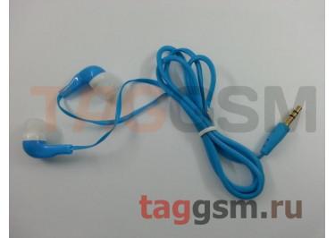 Наушники внутриканальные Faison (First) голубые