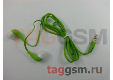 Наушники внутриканальные Faison (First) зеленые