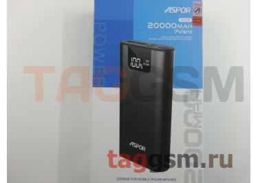 Портативное зарядное устройство (Power Bank) (Aspor A378), 2USB 3.0 / Type-C Емкость 20000mAh (серебро)