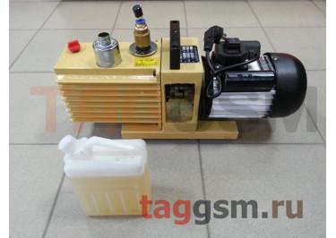 Вакуумный насос 2XZ-4 (4л / сек) 550W
