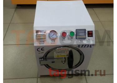 Барокамера (автоклав) для склейки дисплейного модуля AIDA A-168 (диаметр 15,5см; глубина 24см)