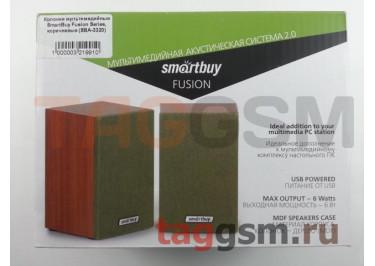 Колонки мультимедийные SmartBuy Fusion Series, коричневые (SBA-3320)