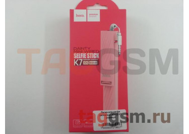Палка для селфи (монопод) HOCO K7, розовый
