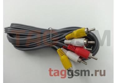 Переходник 3xRCA - 3xRCA (серый) (3м) SmartBuy