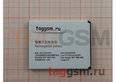 АКБ для Philips S307 / W635 / W536 / T539 / W6350 / D633 / X2560 (AB1630AWMX / AB1630DWMC) (тех.упак), ориг
