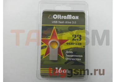 "Флеш-накопитель 16Gb OltraMax ""23 Февраля"" Silver USB 3.0"