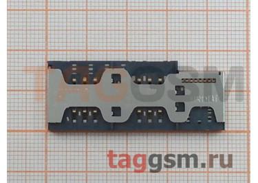 Считыватель SIM + MicroSD карты для Xiaomi, LG, Fly IQ239 / E158 (20pin)