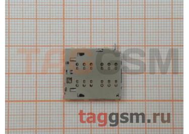 Считыватель SIM карты для Xiaomi Mi 6
