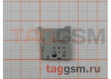 Считыватель SIM карты для Xiaomi Mi 4 (только корпус)
