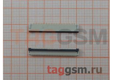 Коннектор клавиатуры, интервал 1мм (26pin)