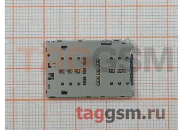 Считыватель SIM для Xiaomi Mi 5X / Mi A1 / Redmi 5 Plus