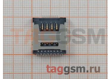 Считыватель SIM + SIM + MicroSD FLY DS169 / DS132 / Q120TV