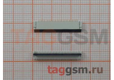 Коннектор клавиатуры, интервал 0,8мм (26pin)