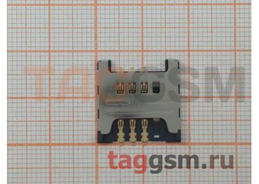 Считыватель SIM карты для Samsung S3650, ориг