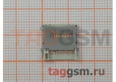 Считыватель MicroSD карты для Samsung S5600 / D880