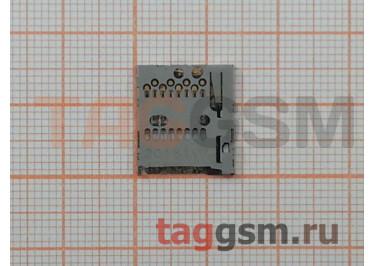 Считыватель MicroSD карты для Nokia C6-01
