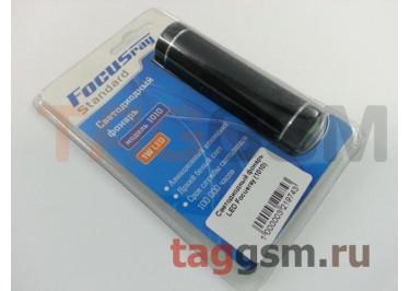 Светодиодный фонарь LED Focusray (1010)