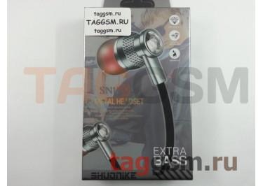 Наушники внутриканальные SNK-109 +микрофон (серые)