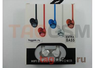 Наушники внутриканальные ME-850 + микрофон (белые)