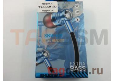 Наушники внутриканальные SNK-109 + микрофон (синие)