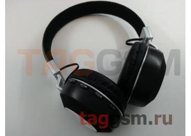 Беспроводные наушники (полноразмерные Bluetooth) (черные) MDR-WS818