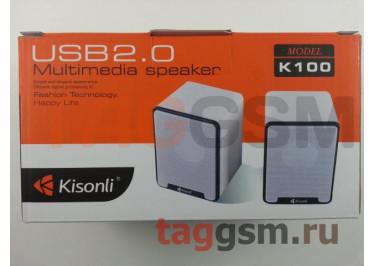 Колонки мультимедийные Kisonli 2.0, мощность 2х3 Вт (RMS), USB, белые (K100)