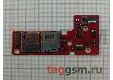 Шлейф для Lenovo Yoga Tablet 8 / 10 (B6000 / B8000) + считыватель сим + MicroSD карты