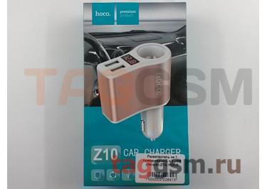 Разветвитель на 1 прикуриватель + 2 USB (белый) (Z10) HOCO