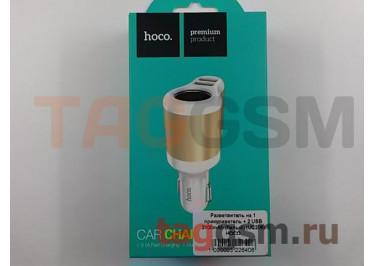 Разветвитель на 1 прикуриватель + 2 USB 3100mAh (белый) (UC206) HOCO