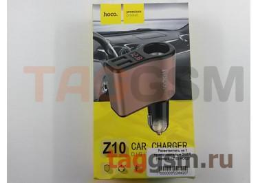 Разветвитель на 1 прикуриватель + 2 USB (черный) (Z10) HOCO