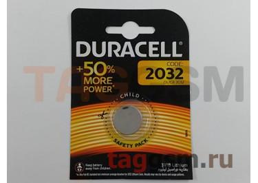 Спецэлемент CR2032-1BL (батарейка Li, 3V) Duracell