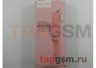 Палка для селфи (монопод) Ligthtning mini, HOCO K8, розовый