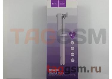 Палка для селфи (монопод) HOCO K5, пурпурный