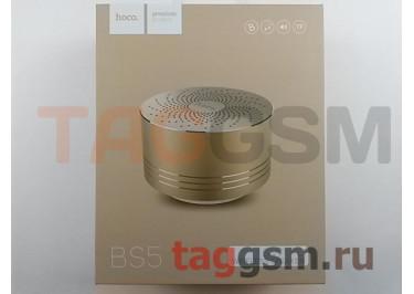 Колонка портативная (Bluetooth+USB+MicroSD) (золотая) HOCO, BS5