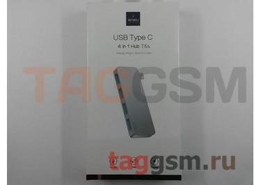 USB Type-C HUB 4 в 1 (Разъемы 4xUSB) (T6s) (серый), Wiwu